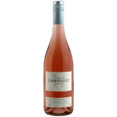 Chateau de Campuget Invitation' Rose', Costieres de Nimes 2017 75cl