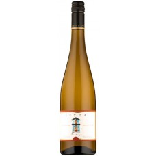 2014 Riesling, Neblina Vineyard, ViA±a Leyda 75cl
