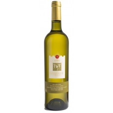 Chateau Ksara, Chardonnay, Bekaa Valley 2014 75cl